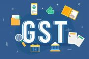 What Is the GST?